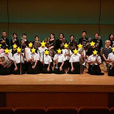 コスミックブラスアンサンブル 第1回コンサート~金管楽器の華麗な響き~ ご来場ありがとうございました