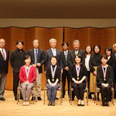 第28回日本木管コンクール無事開催いたしました