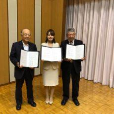 「関西発若手育成プロジェクト及び音楽文化振興に関する協定」を締結しました