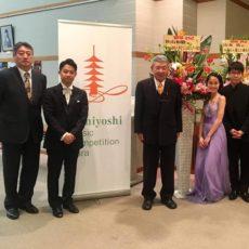 日本センチュリー交響楽団 加東特別公演 ご来場ありがとうございました