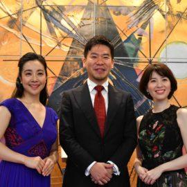 三井住友海上文化財団プレゼンツ ホルンと歌の夕べ  ご来場ありがとうございました